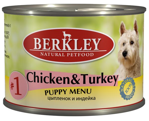 Консервы Berkley Puppy Menu, для щенков, цыпленок с индейкой, 200 г консервы berkley kitten menu poultry