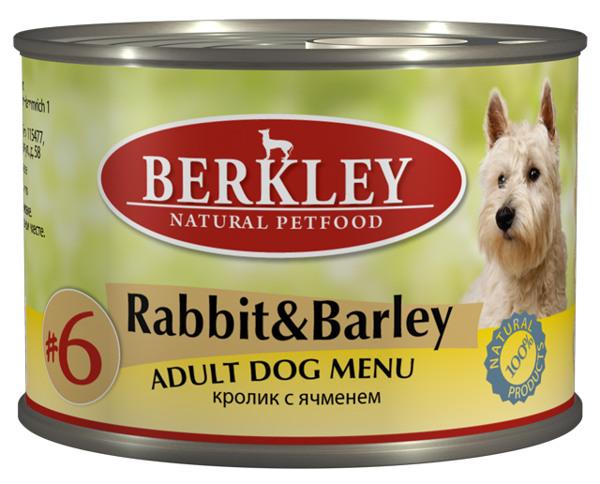 Консервы Berkley №6, для взрослых собак, кролик с ячменем, 200 г