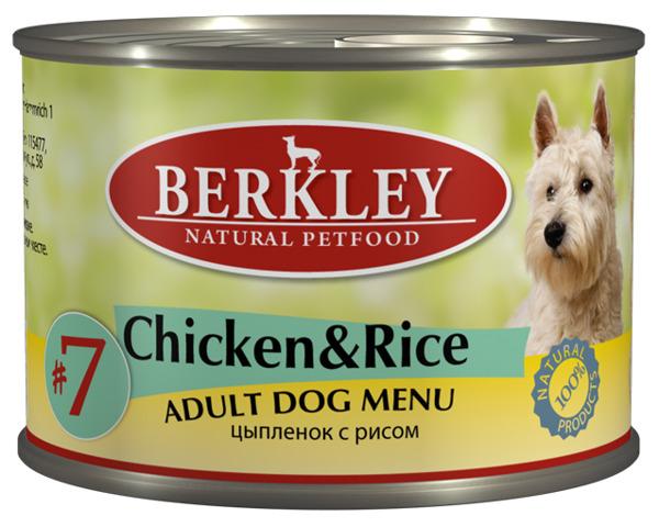 Консервы Berkley №7, для взрослых собак, цыпленок с рисом, 200 г