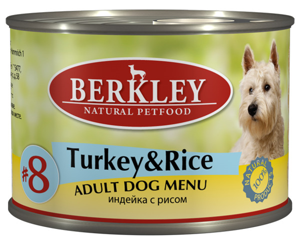 Консервы для собак Berkley №8, индейка с рисом, 200 г