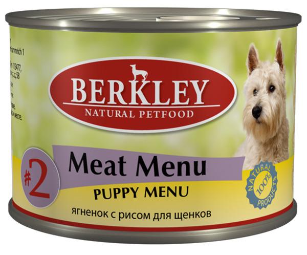Консервы Berkley Puppy Menu, для щенков, ягненок с рисом, 200 г консервы berkley kitten menu poultry
