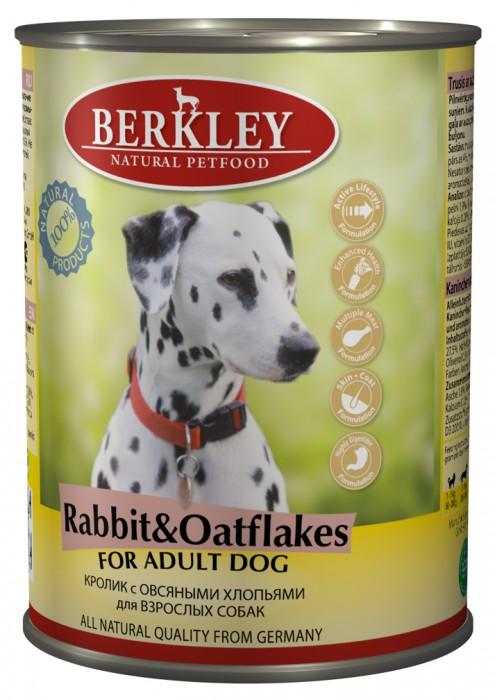Консервы для собак Berkley, кролик с овсянкой, 400 г цена