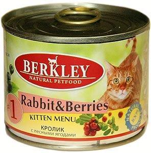 Консервы для котят Berkley №1, кролик с лесными ягодами, 200 г