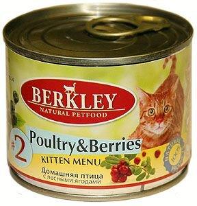 Консервы для котят Berkley №2, домашняя птица с лесными ягодами, 200 г