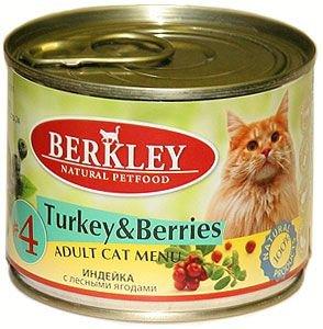 Консервы Berkley №4, для взрослых кошек, индейка с лесными ягодами, 200 г