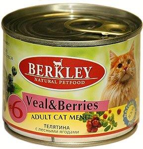 Консервы для кошек Berkley №6, телятина с лесными ягодами, 200 г