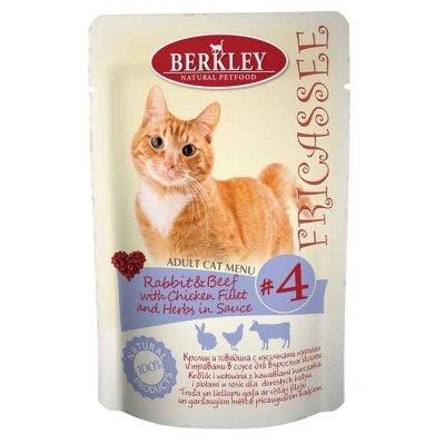 Консервы Berkley Фрикасе №4, для взрослых кошек, кролик и говядина с кусочками курицы травами в соусе, 85 г