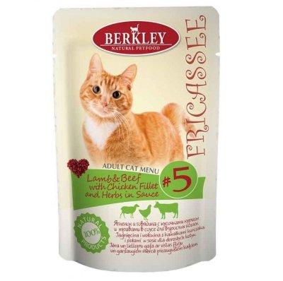 """Консервы Berkley """"Фрикасе №5"""" для взрослых кошек, ягненок и говядина с кусочками курицы и травами в соусе, 85 г"""