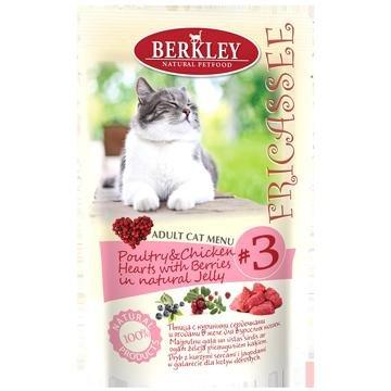 Консервы Berkley Fricassee, для взрослых кошек, птица с куриными сердечками и ягодами в желе, 100 г консервы berkley 5 для взрослых кошек кролик с лесными ягодами 200 г