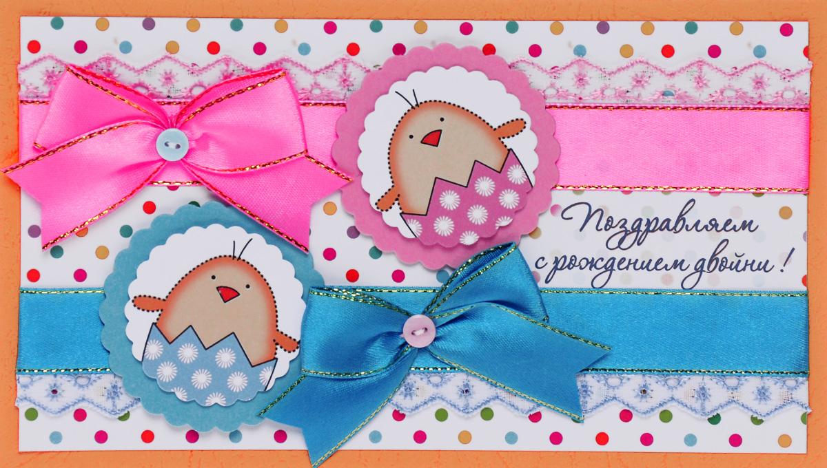 Поздравления с новорожденными близнецами открытки