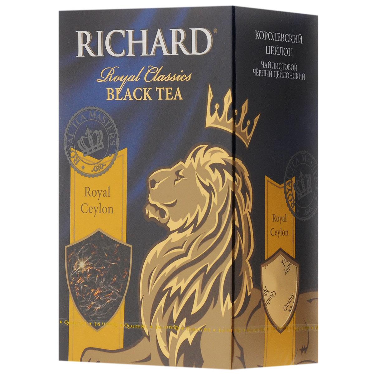 Richard Royal Ceylon черный листовой чай, 90 г4031646Richard Royal Ceylon - листовой черный цейлонский чай, который подарит вам классический вкус и аромат каждое утро. Всё о чае: сорта, факты, советы по выбору и употреблению. Статья OZON Гид