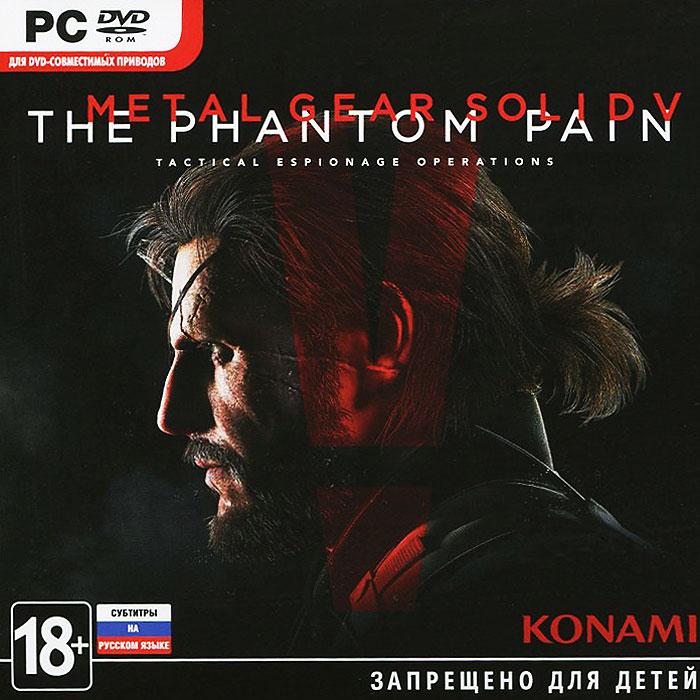 Metal Gear Solid V: The Phantom Pain цена 2017