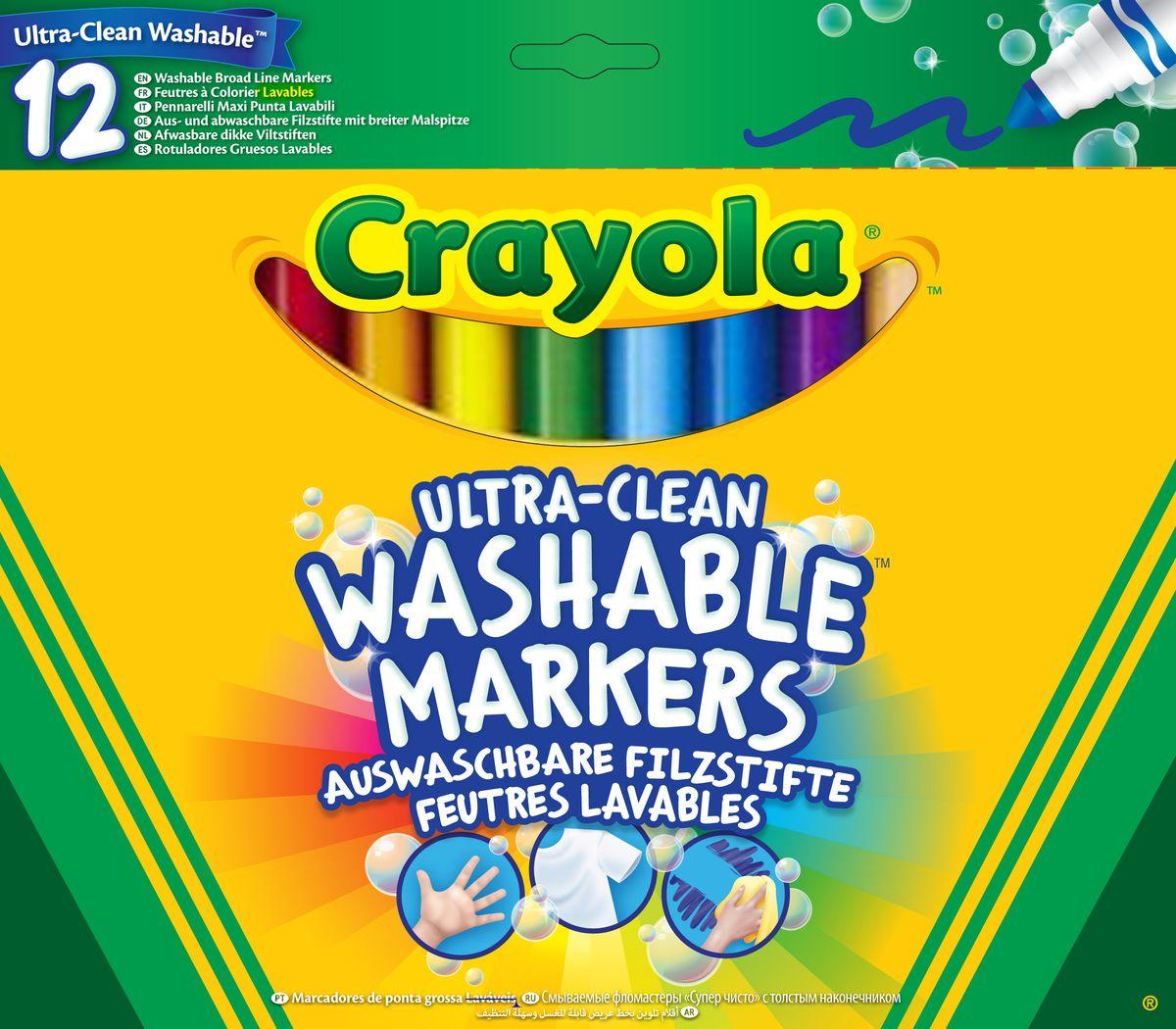 Crayola Набор фломастеров Супер чисто 12 шт tprhm c2030 high quality color copier toner powder for ricoh mpc 2030 2050 2530 2550 mpc2050 mpc2030 1kg bag color free fedex