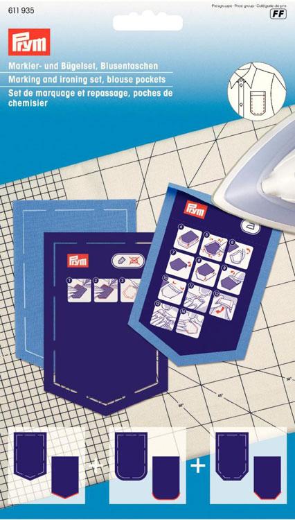 Набор шаблонов карманов для блузки Prym, 6 шт