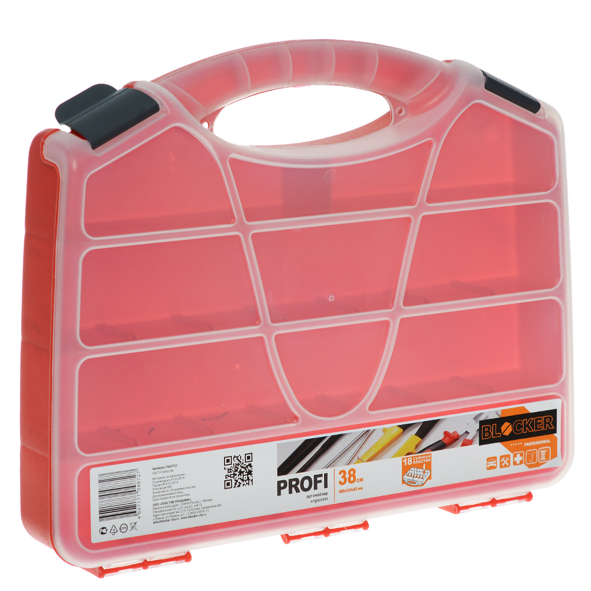 Органайзер Blocker Profi, со съемными перегородками, цвет: красный, прозрачный, серый, 38 х 31 х 6,5 см цена