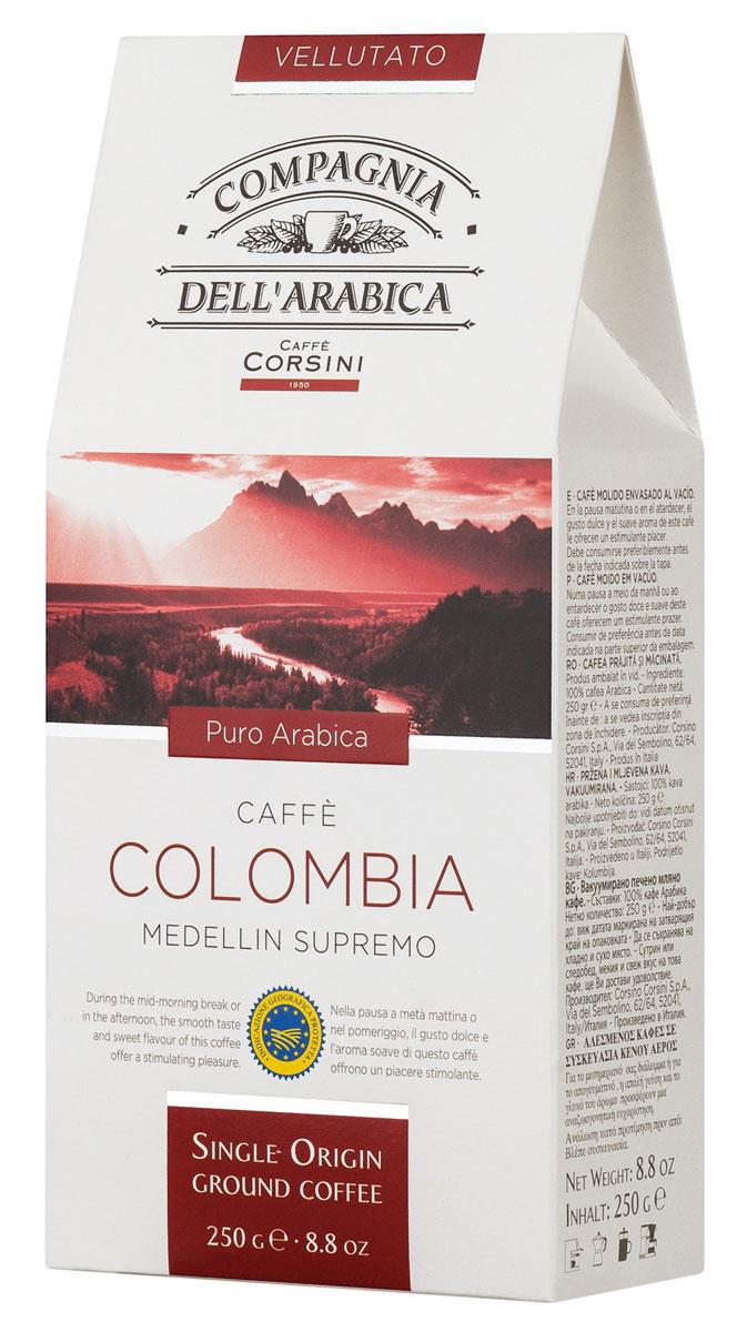 Compagnia Dell'Arabica Colombia Medellin Supremo 250 г (вакуумная упаковка) draco rosa medellin