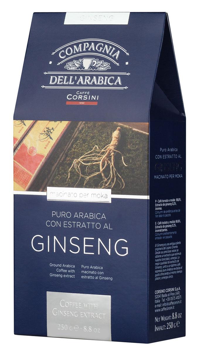 Compagnia Dell'Arabica Puro Arabica Ginseng молотый кофе, 250 г (вакуумная упаковка) must n puro arabica 10шт