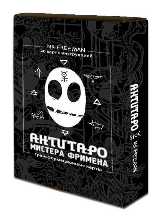 АнтиТаро Мистера Фримена. Трансформационные карты (набор из 40 карт)