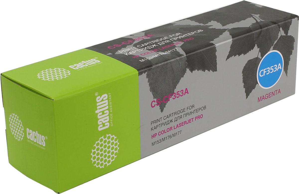 Картридж Cactus CS-CF353A, пурпурный, для лазерного принтера