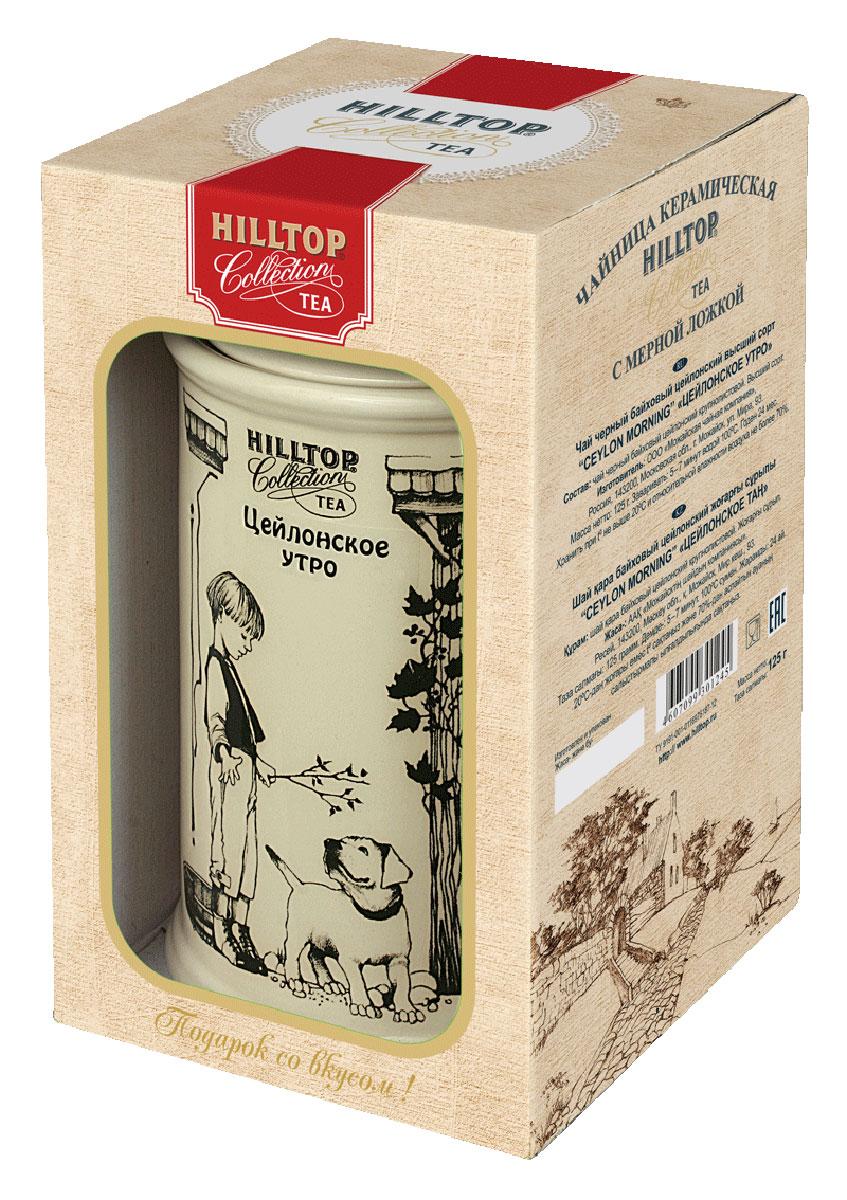 Hilltop Цейлонское Утро черный листовой чай, 125 г цены онлайн