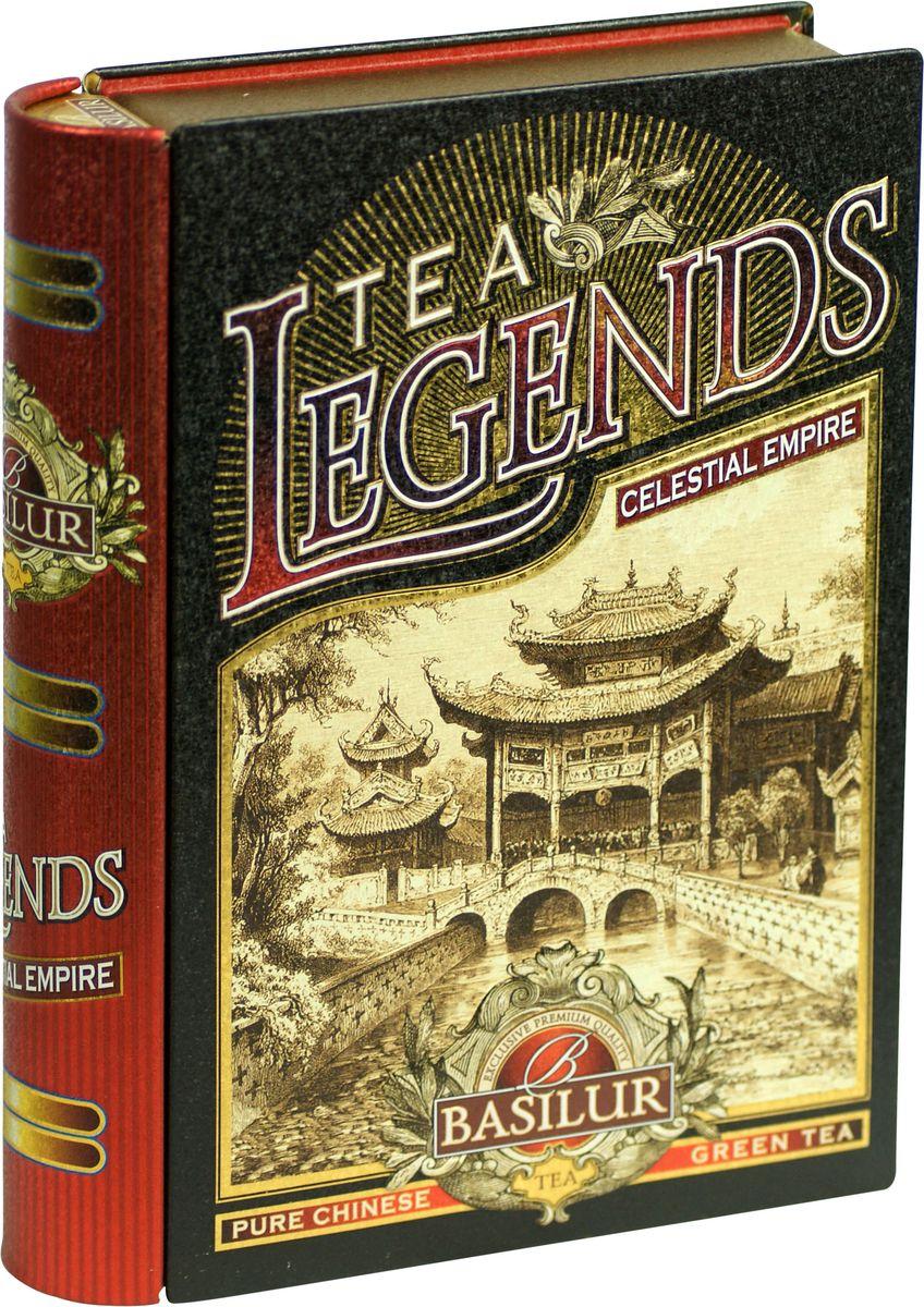 Basilur Legends Cel.Empire зеленый листовой чай, 100 г (жестяная банка) basilur frosty afternoon черный листовой чай 100 г жестяная банка