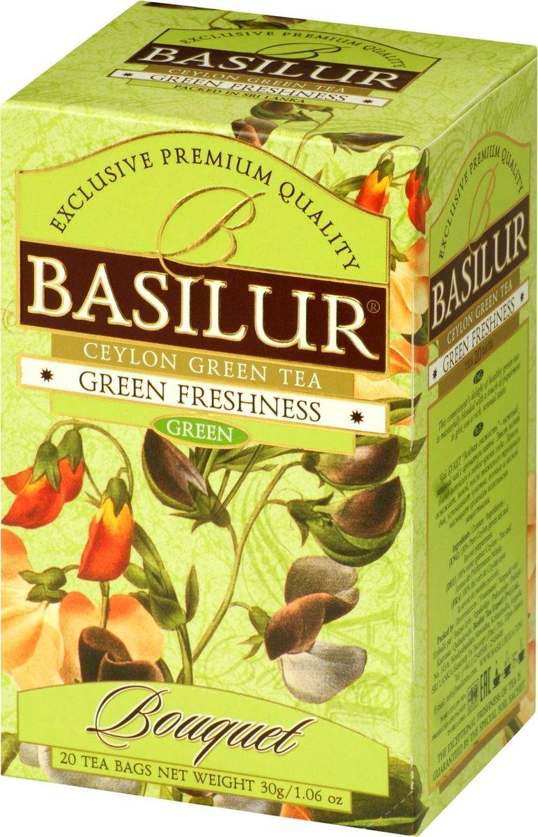 Basilur Green Freshness зеленый чай в пакетиках, 20 шт