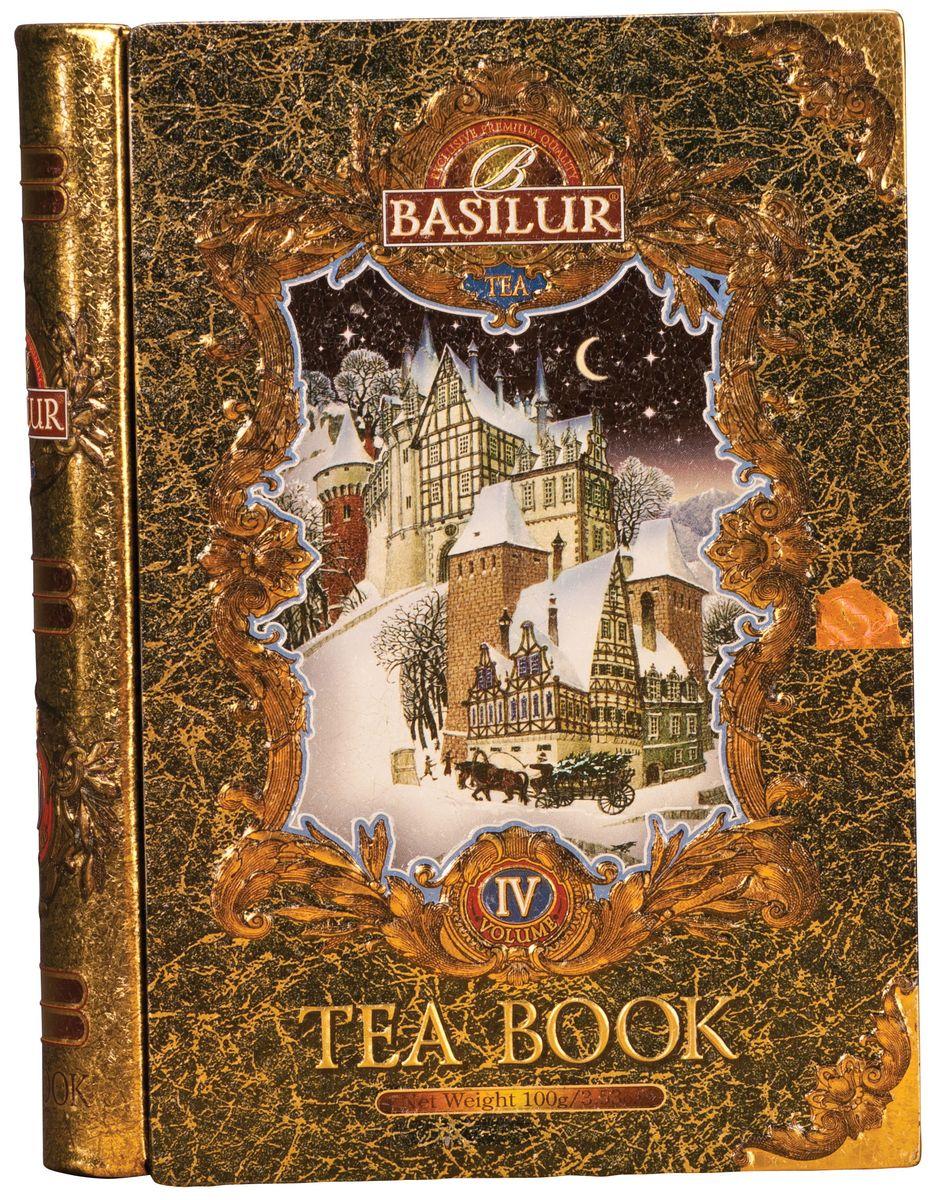 Basilur Tea Book IV черный листовой чай, 100 г (жестяная банка) basilur frosty afternoon черный листовой чай 100 г жестяная банка