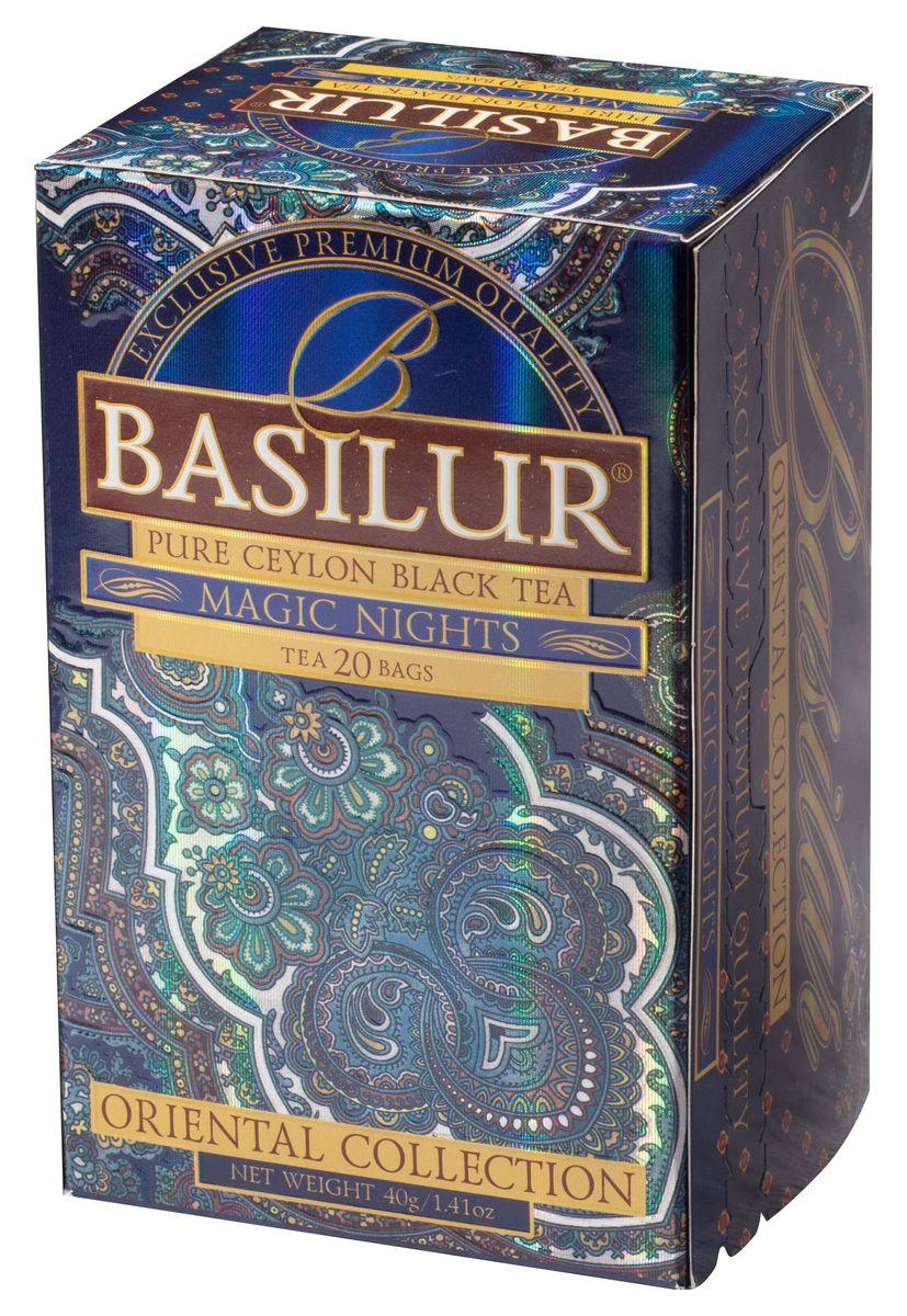 Basilur Magic Nights черный чай в пакетиках, 20 шт цена в Москве и Питере