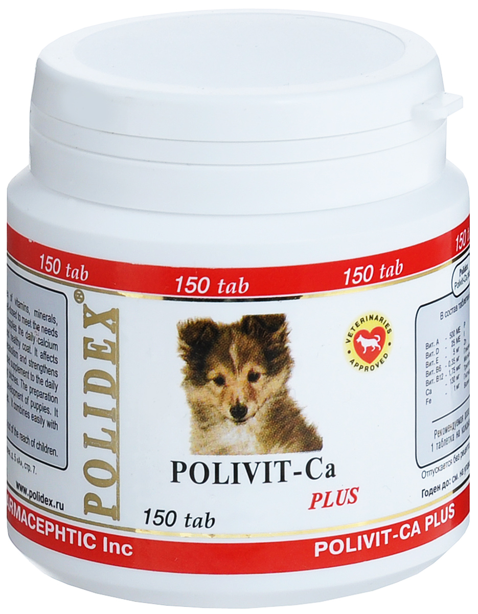 Витамины для собак Polidex Polivit-Ca plus, 150 шт таблетки polidex иммунити up для укрепления иммунитета в период вакцинации 300 таб