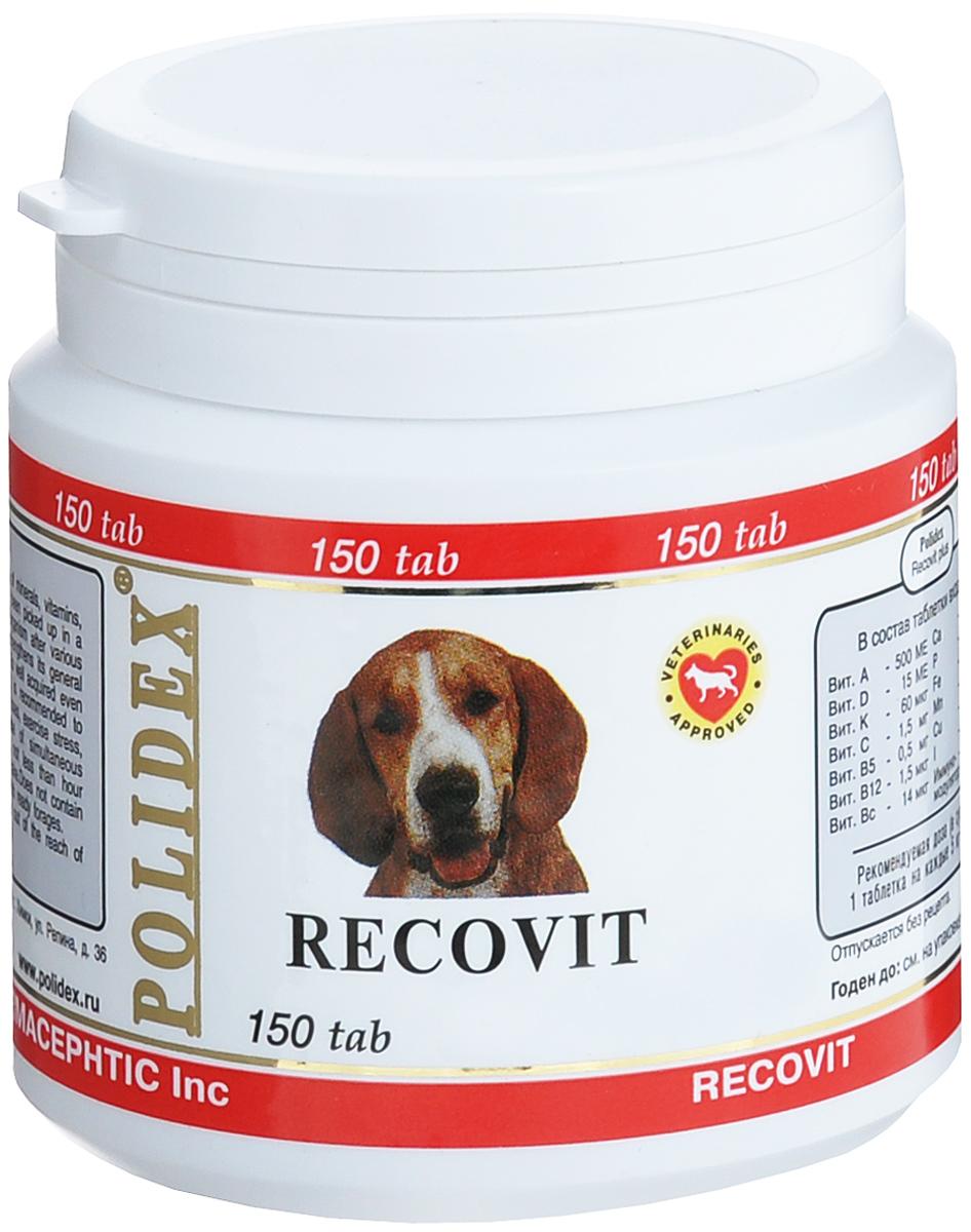 Витамины для собак Polidex Recovit, 150 шт витамины для собак polidex multivitum plus 150 шт