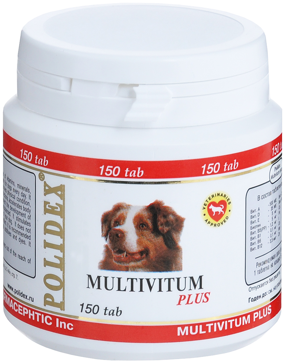 Витамины для собак Polidex Multivitum plus, 150 шт таблетки для потенции 5 мг