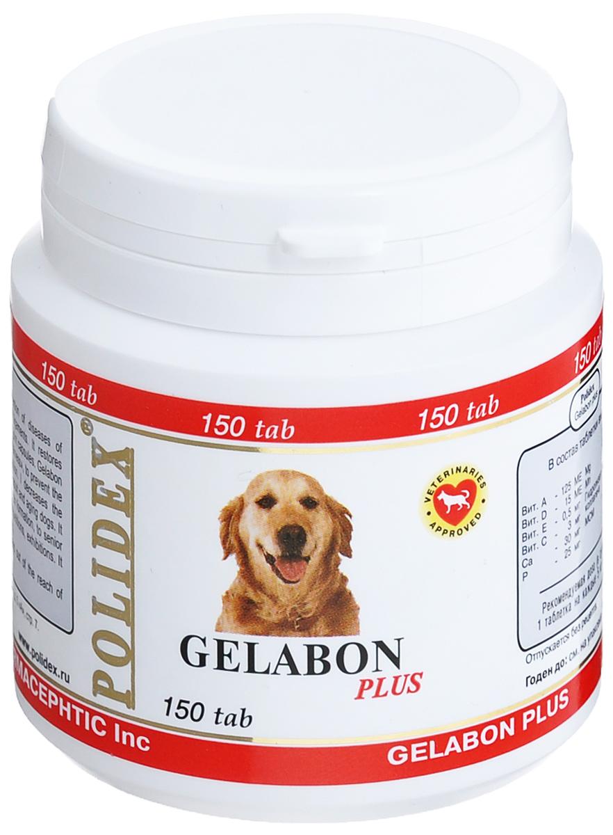 Витамины для собак Polidex Gelabon Plus, 150 шт таблетки polidex глюкогекстрон plus для восст хрящ поверхностей и образования суст жидкости 300 таб