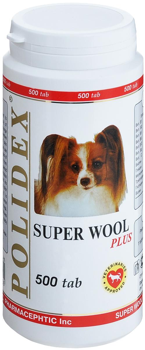 Витамины для собак Polidex Super Wool plus, 500 шт polidex 5981 мультивитум плюс для собак 150таб