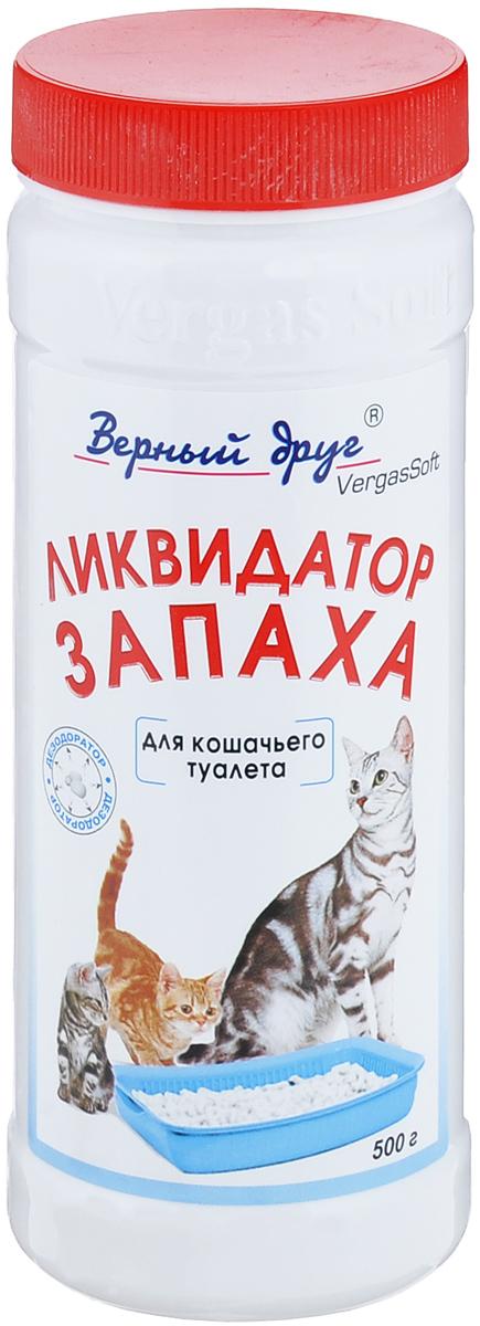 Ликвидатор запаха для кошачьего туалета Верный друг, 500 г ликвидатор запаха псины для кожи и шерсти верный друг 170 мл