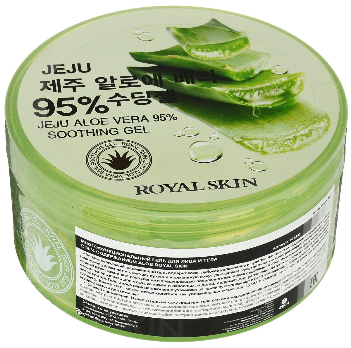 Royal SkinМногофункциональный гель для лица и тела с 95% содержанием Aloe, 300 мл Royal Skin