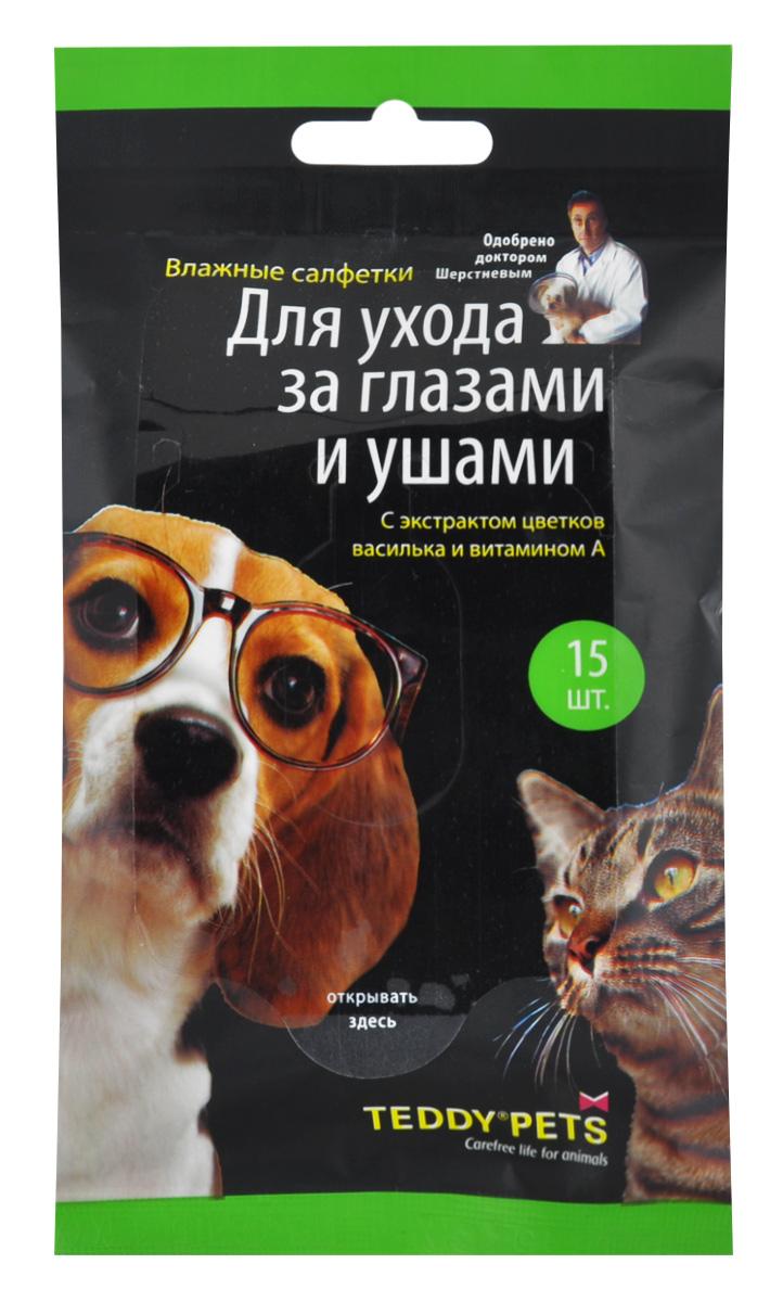 Салфетки для ухода за глазами и ушами Тедди Петс, 15 шт салфетки для ухода за шерстью собак тедди петс 25 шт