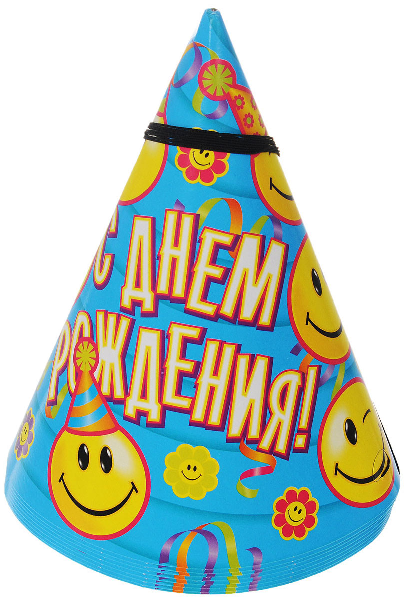 Веселая затея Колпак С днем рождения: Улыбки, 8 шт веселая затея стакан медвежонок девочка 8 шт