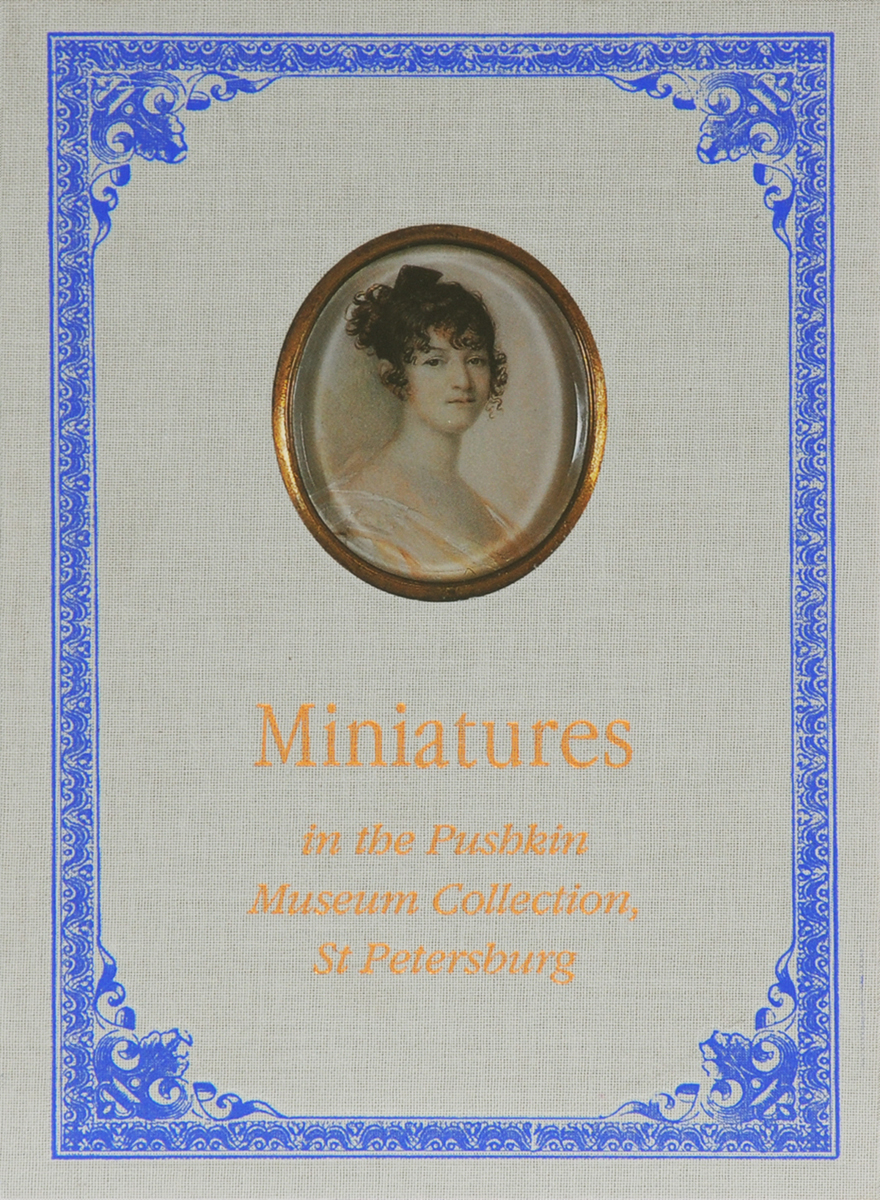 Евгения Иванова Miniatures in the Pushkin Museum Collection, St. Petersburg tda7266d st hsop 20