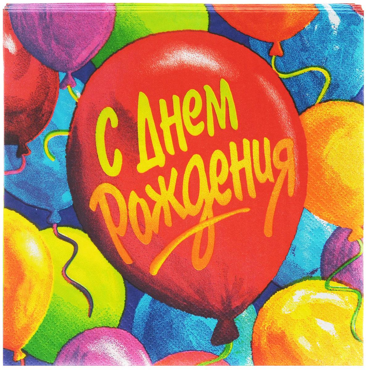 День рождения шары открытки