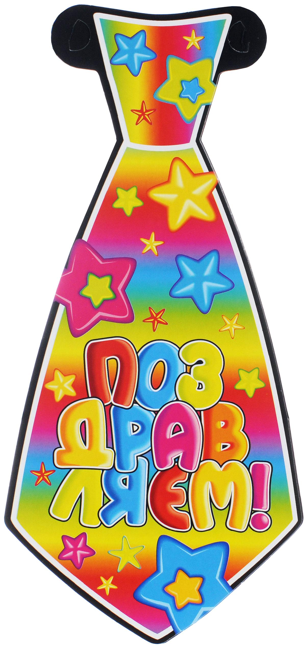 Веселая затея Галстук Поздравляем: Звезды, 8 шт веселая затея стакан медвежонок девочка 8 шт