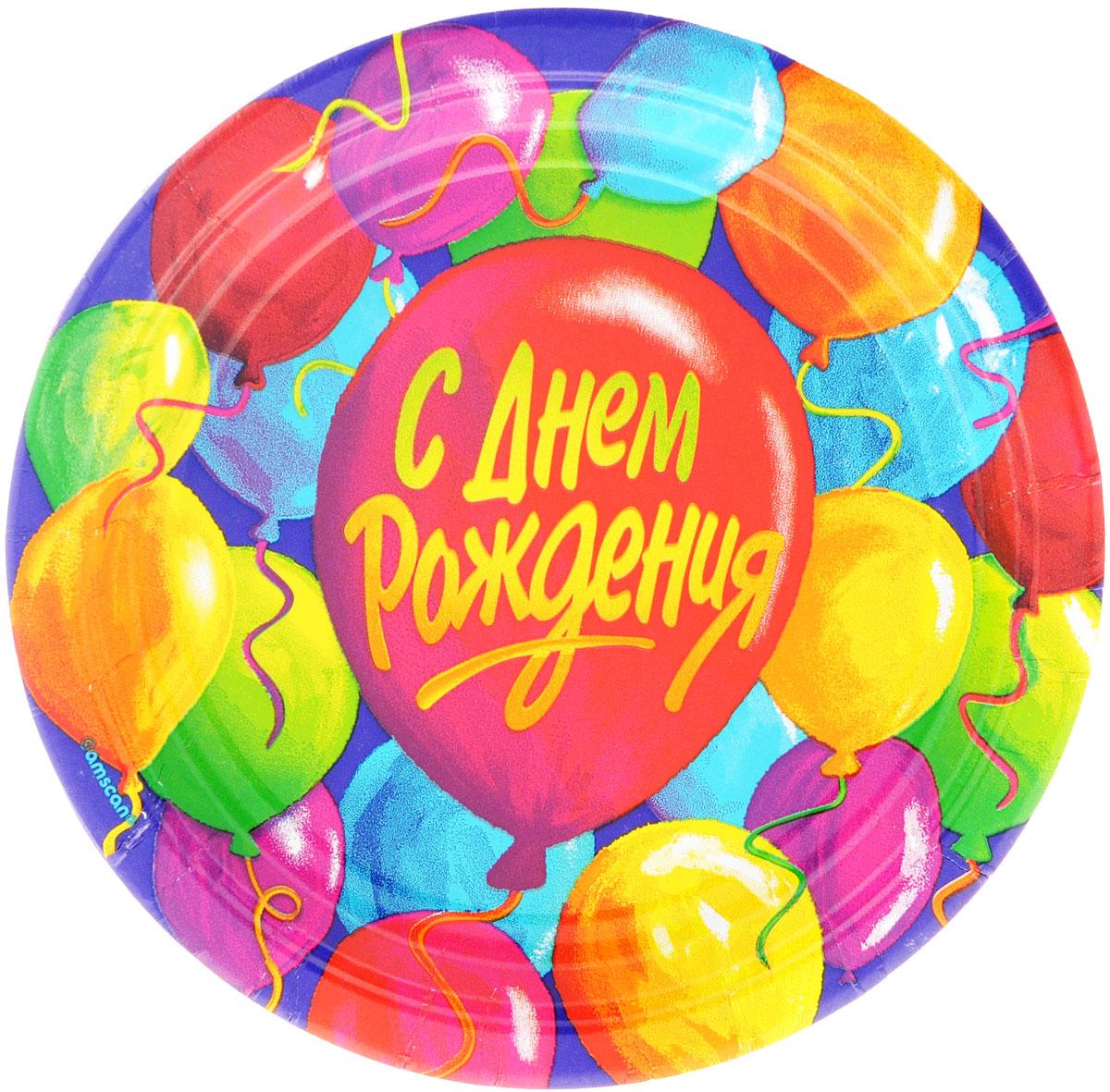 Amscan Тарелка бумажная С днем рождения: Шары, диаметр 17 см, 8 шт