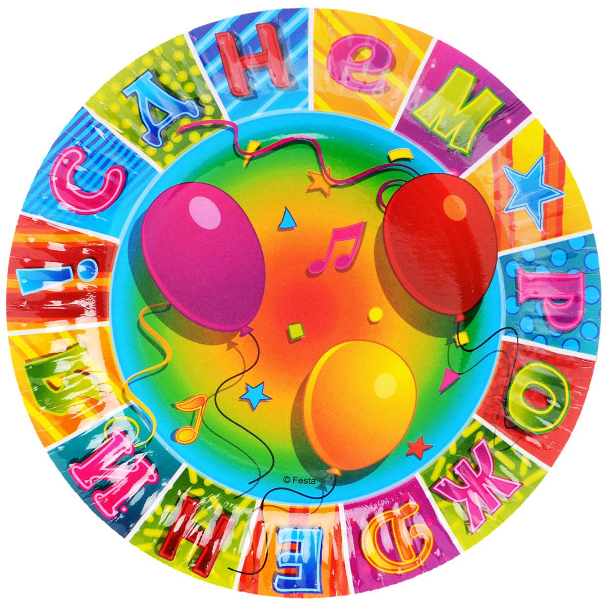 Веселая затея Тарелка бумажная С днем рождения: Мозаика, диаметр 17 см, 6 шт1502-1298Предвкушение праздника - одна из самых приятных эмоций в жизни человека. Радость, улыбки, громкий смех друзей и родных - что может быть лучше этого? Но для того, чтобы каждый праздник был поистине незабываемым, вам не обойтись без ярких и красочных помощников, ведь самое главное в этом случае - детали. Тарелка бумажная Веселая затея С днем рождения: Мозаика украсит стол именинника и создаст праздничную атмосферу. Благодаря рифленым краям тарелка будет крепко держаться в руке и кусок праздничного торта не окажется на скатерти. В комплекте 6 тарелок. Рекомендуем!