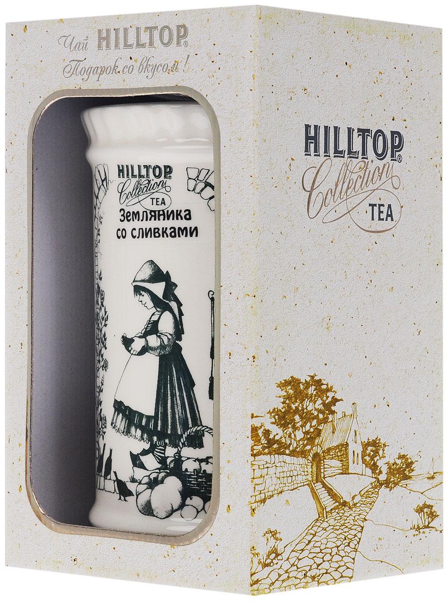 Hilltop Земляника со сливками черный листовой чай, 125 г ароматизированный чёрный чай земляника со сливками 50 г
