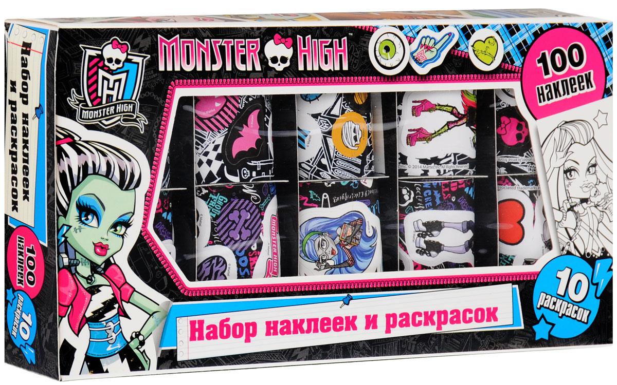 Monster High. Наклейки и раскраски росмэн наклейки и раскраски розовая monster high