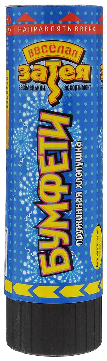 Веселая затея Пружинная хлопушка Бумфети, длина 15 см крекер пневматическая хлопушка бутылка шампанского пластиковый цилиндр 30 см выстрел 5 8 м