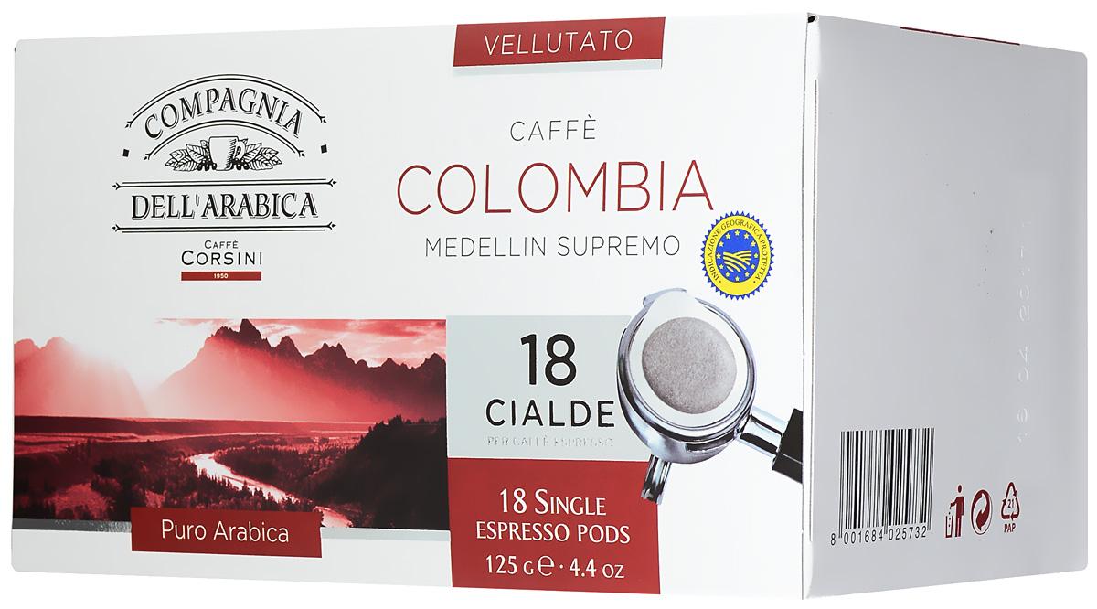 Compagnia Dell'Arabica Colombia Medellin Supremo кофе в чалдах, 18 шт