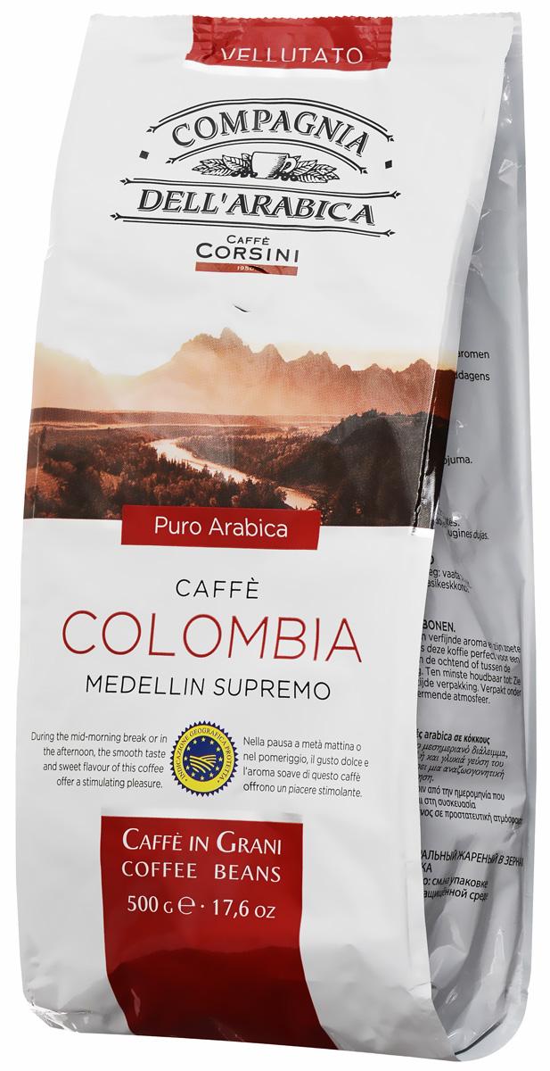 Compagnia Dell'Arabica Colombia Medellin Supremo кофе в зернах, 500 г draco rosa medellin