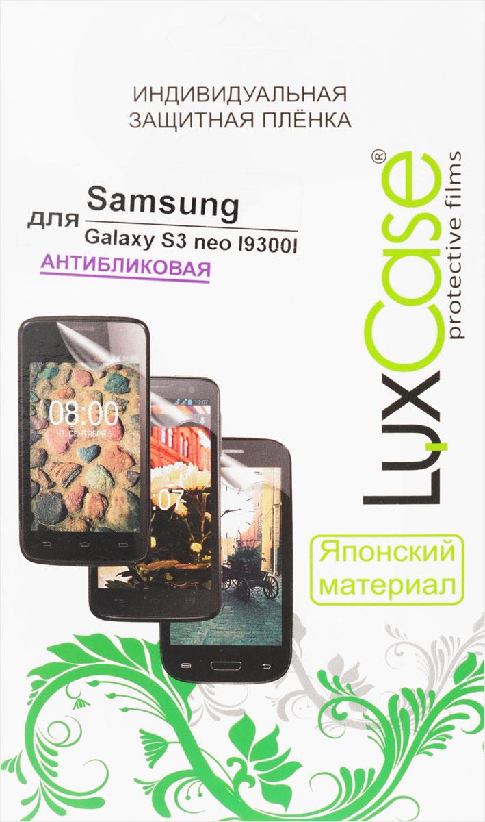 Пленка Samsung Galaxy S3 Neo / Duos I9300I / антибликовая