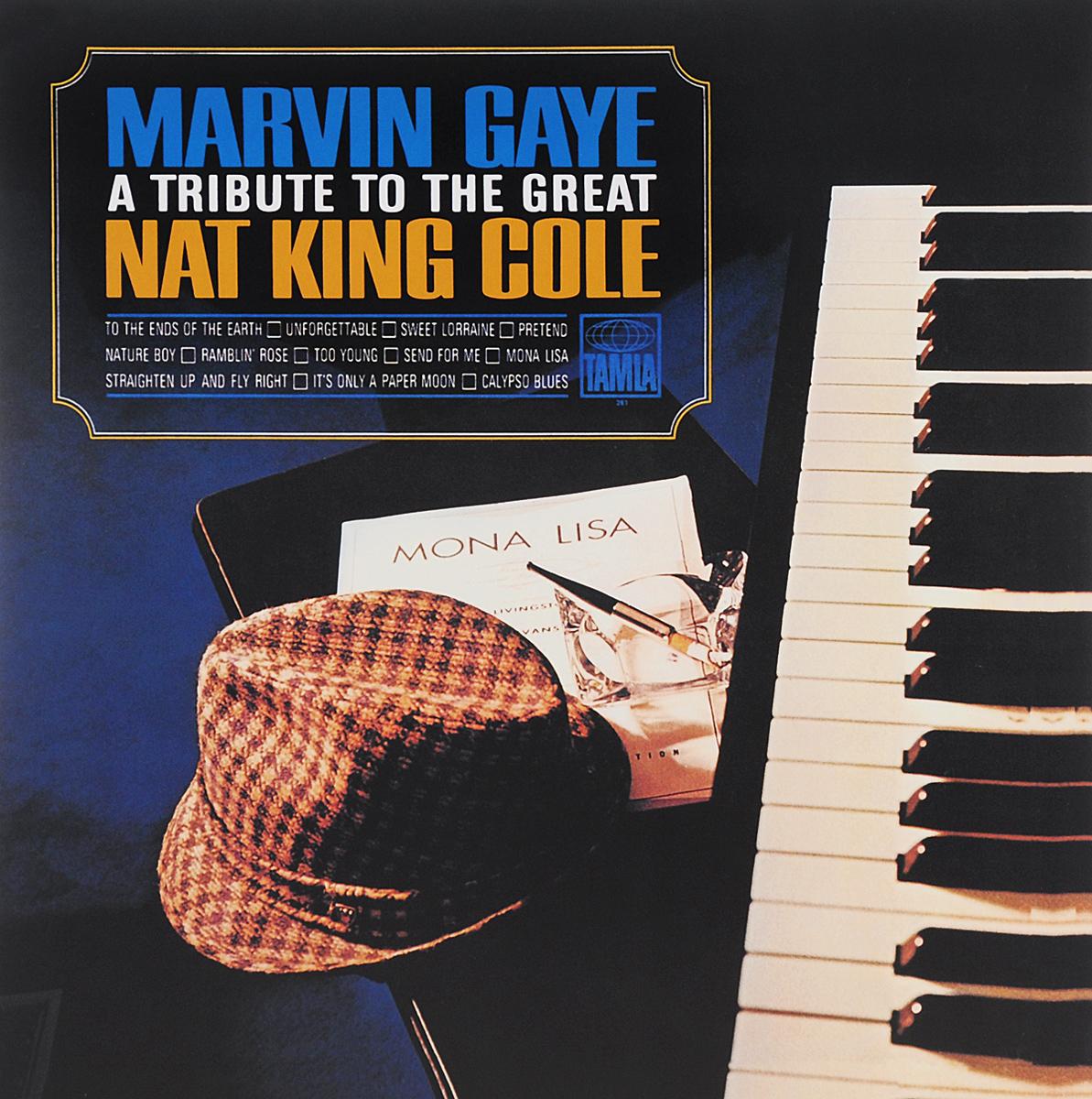 Марвин Гэй Marvin Gaye. A Tribute To The Great Nat King Cole (LP) марвин гэй marvin gaye volume jne 1961 1965 7 lp