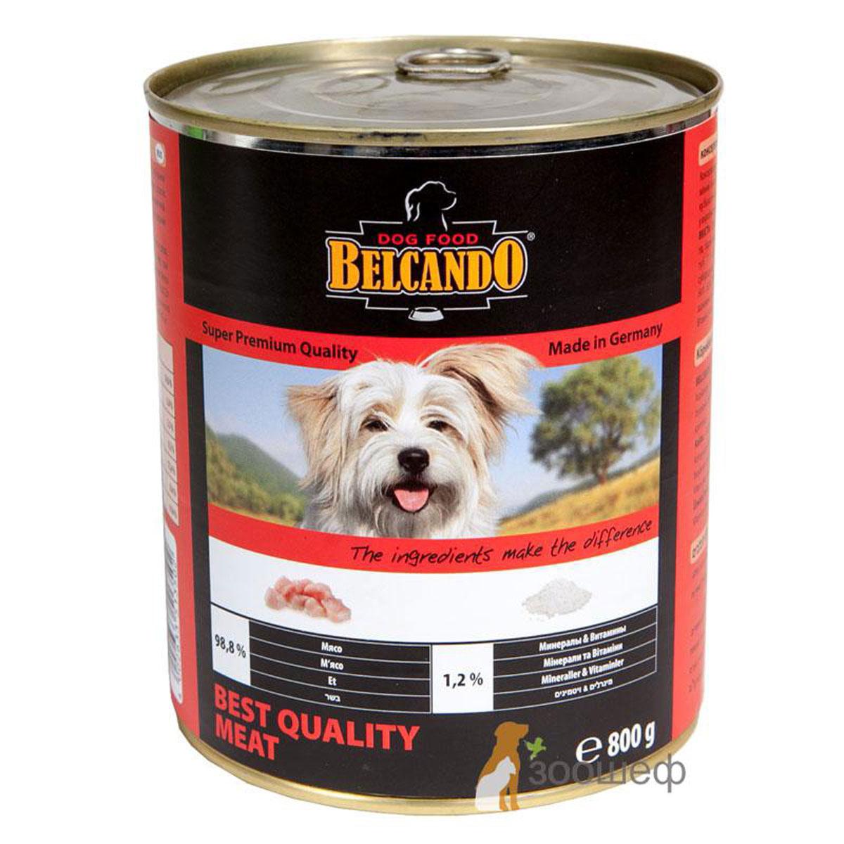 Консервы для собак Belcando, с отборным мясом, 800 г консервы для собак belcando с отборным мясом 800 г